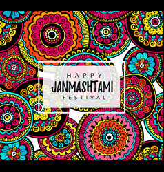 Greeting card for festival of happy janmashtami vector