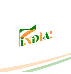 independence day of india from the british empire vector image vector image