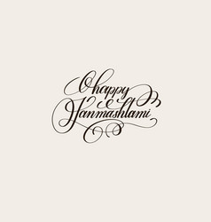 Calligraphy lettering inscription happy vector
