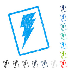 Execute icon rubber watermark vector