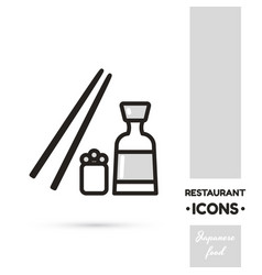 Japanese food restaurant icon collection vector