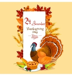 Thanksgiving Day invitation card template vector image