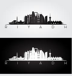 riyadh skyline and landmarks silhouette vector image