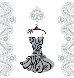 Woman dress silhouettewords best clothingpaisley vector