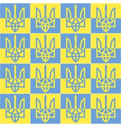 Seamless background with the arms of Ukraine vector image