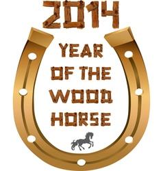 Decorative writing 2014 vector image