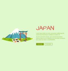 japan with text and signs vector image vector image