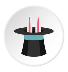 Rabbit in hat magician icon circle vector