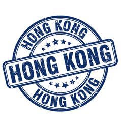 Hong kong blue grunge round vintage rubber stamp vector