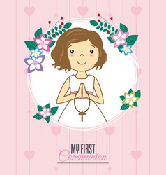 invitation my first communion vector image vector image