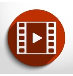 keyframe web icon vector image