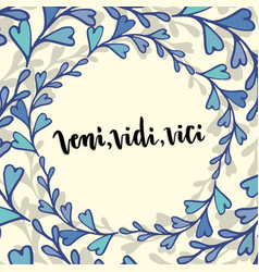 Lettering veni vidi vici - latin phrase vector