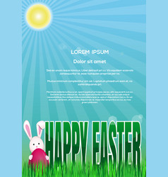 Easter template with blank space for text spring vector