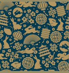 mid autumn festival seamless pattern vector image vector image