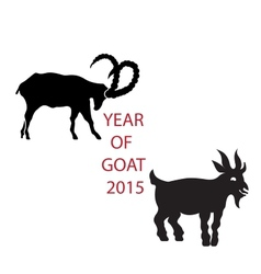 Black silhouette goat icon for logo calendar or vector