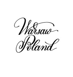 Hand lettering the name of the european capital - vector