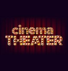 cinema theater banner cinema glowing lamps vector image