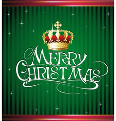 Christmas card with gold crown vector