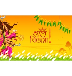 Happy Dussehra with goddess Durga vector image vector image