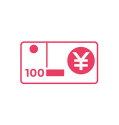 chinese yuan icon vector image