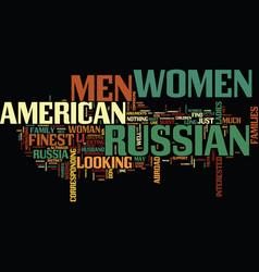 Finest russian women still want american men why vector