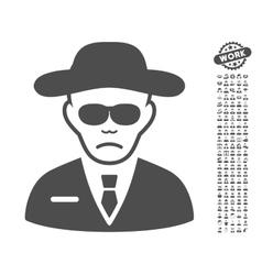 Security agent icon with bonus vector