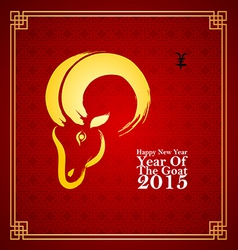 Chinese new year 2015 7 vector
