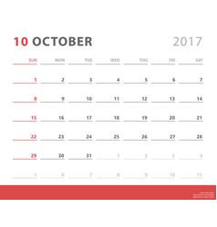 calendar planner 2017 october week starts sunday vector image vector image