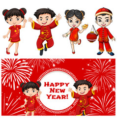 Happy kids and chinese new year card template vector