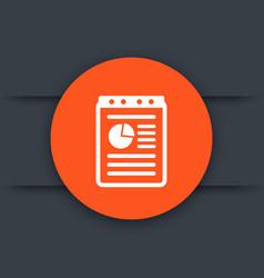 report icon document symbol vector image vector image
