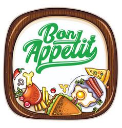 Food frame kitchen wooden chopping board bon vector