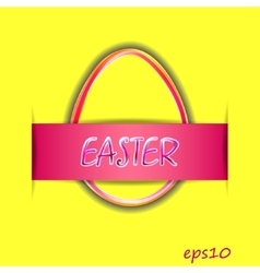 Easter card with imitation of watercolor text vector