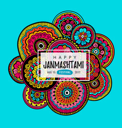 Poster banner for festival of happy janmashtami vector