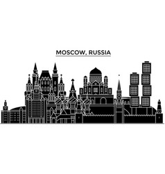 russia moscow architecture urban skyline with vector image