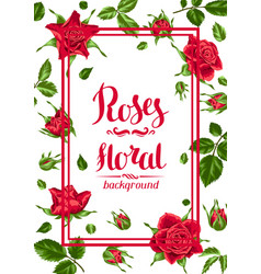 Invitation card with red roses beautiful vector