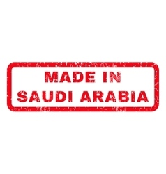Made in saudi arabia rubber stamp vector