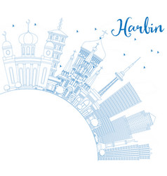 outline harbin skyline with blue buildings vector image vector image