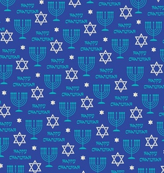 Happy hanukah pattern vector