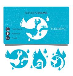plumbing repair business card design vector image vector image