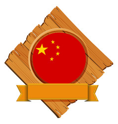 China flag with banner vector