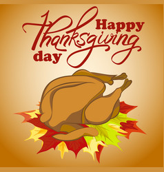 happy thanksgiving day - hand lettering greeting vector image vector image