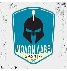 Spartan helmet print vector