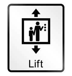 Lift Information Sign vector image vector image