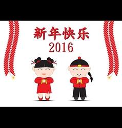 Chinese New Year Chinese Language vector image