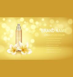 Turquoise realistic parfume bottle vector