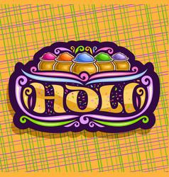 logo for indian holi festival vector image vector image