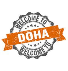 Doha round ribbon seal vector