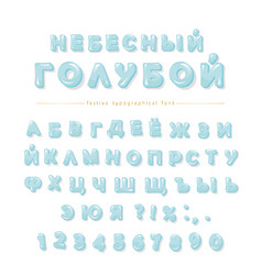 Pure blue colored cyrillic font glossy decorative vector