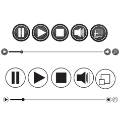media controller set vector image