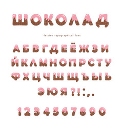 Chocolate cyrillic font cute letters and numbers vector